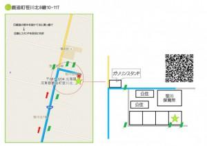 中村邸 地図